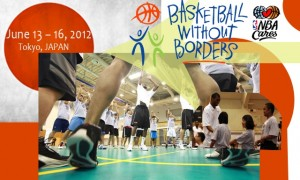 Corey Brewer Basketball without Borders